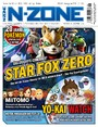 N-ZONE Magazin 05/2016 - Star Fox Zero