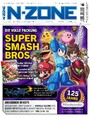 N-ZONE Magazin 11/2014 - Die volle Packung Super Smash Bros.