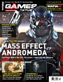 Games Aktuell Magazin 11/2016 - Mass Effect Andromeda